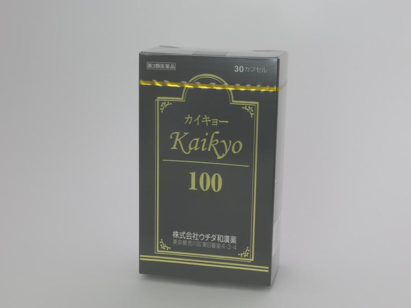 カイキョー100