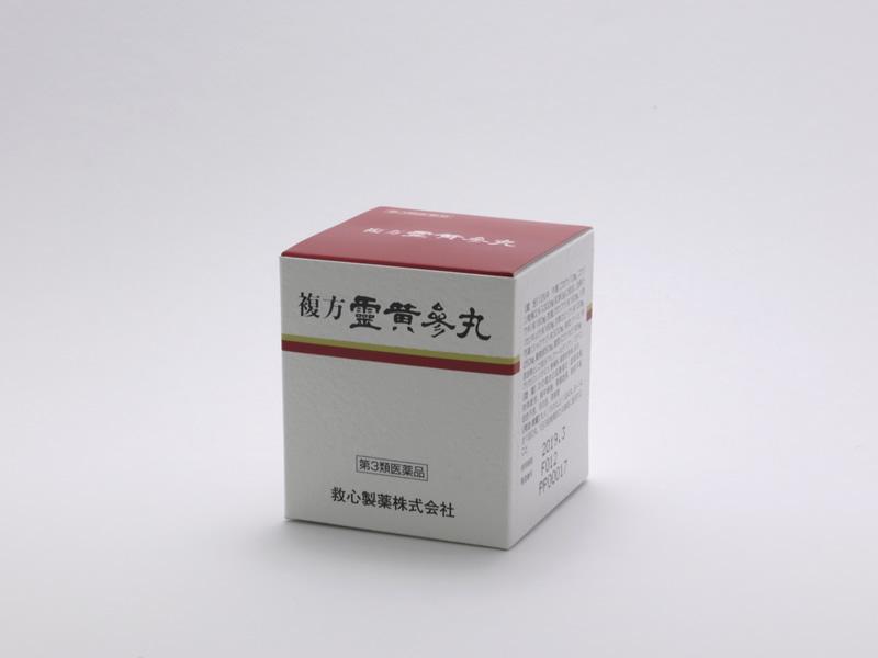 複方霊黄参丸
